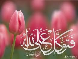 Kunci sukses menjadi qori'/qoriah